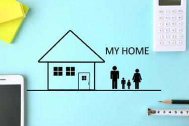 北海道で注文住宅を建てる際の相場まとめ!地域別の坪単価や費用も紹介