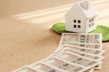 札幌で注文住宅を建てる際の相場と費用まとめ!おすすめ工務店も紹介