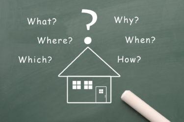 埼玉で注文住宅を建てる際の相場まとめ!工務店ランキングやローコスト住宅情報