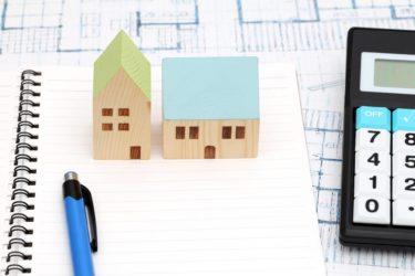奈良で注文住宅を建てる際の相場と工務店など人気ランキングを紹介