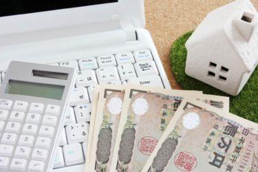 茨城で注文住宅を建てる際の相場と工務店など人気ランキングを紹介