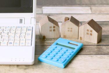岐阜で注文住宅を建てる際の相場まとめ!工務店ランキングも紹介