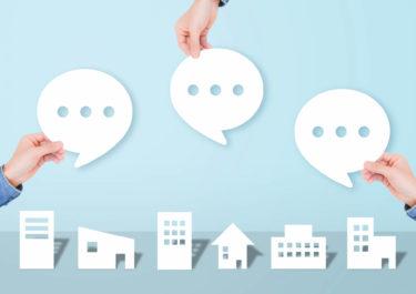 広島で注文住宅を建てる際の相場まとめ!おすすめ工務店やローコスト住宅情報