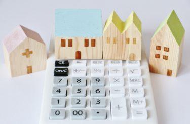 神奈川で注文住宅を建てる際の相場まとめ!おすすめ工務店ランキングも紹介
